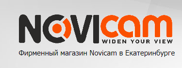 Видеонаблюдение НОВИКАМ   выгодные предложения для монтажников!