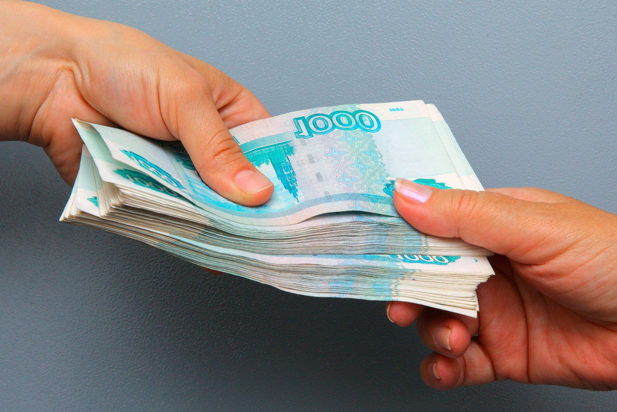 Что представляют собой микрокредиты?