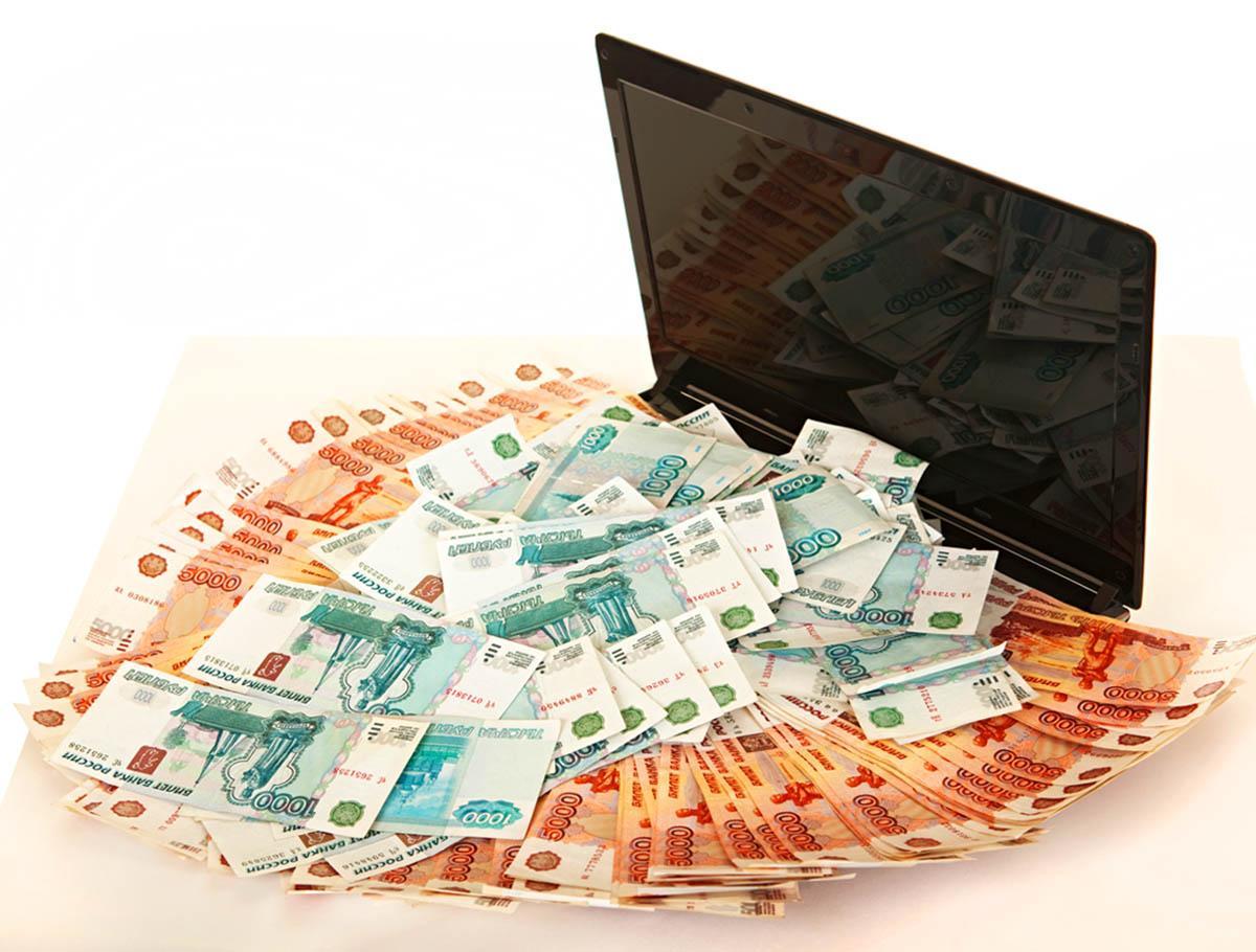 Как получить онлайн кредит, не выходя из дома?