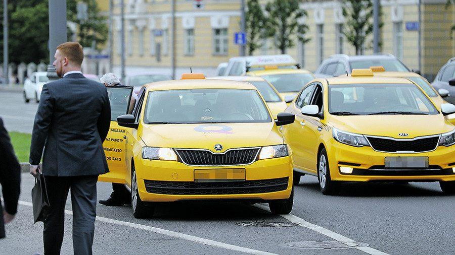 Жители Москвы пользуются услугами такси