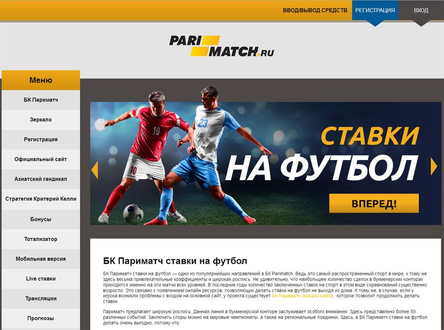 Прогнозы на матч россия швеция по футболу